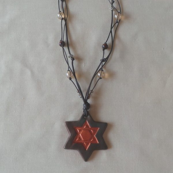 Star of David - Copper/Bronze Large