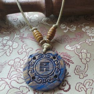 I Ching - Quest/Journey, Dark Blue