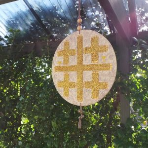 House Symbol/Talisman - Jerusalem/Crusaders Cross: Gold & Off White