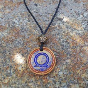 Egyptian Shen Ring - Blue